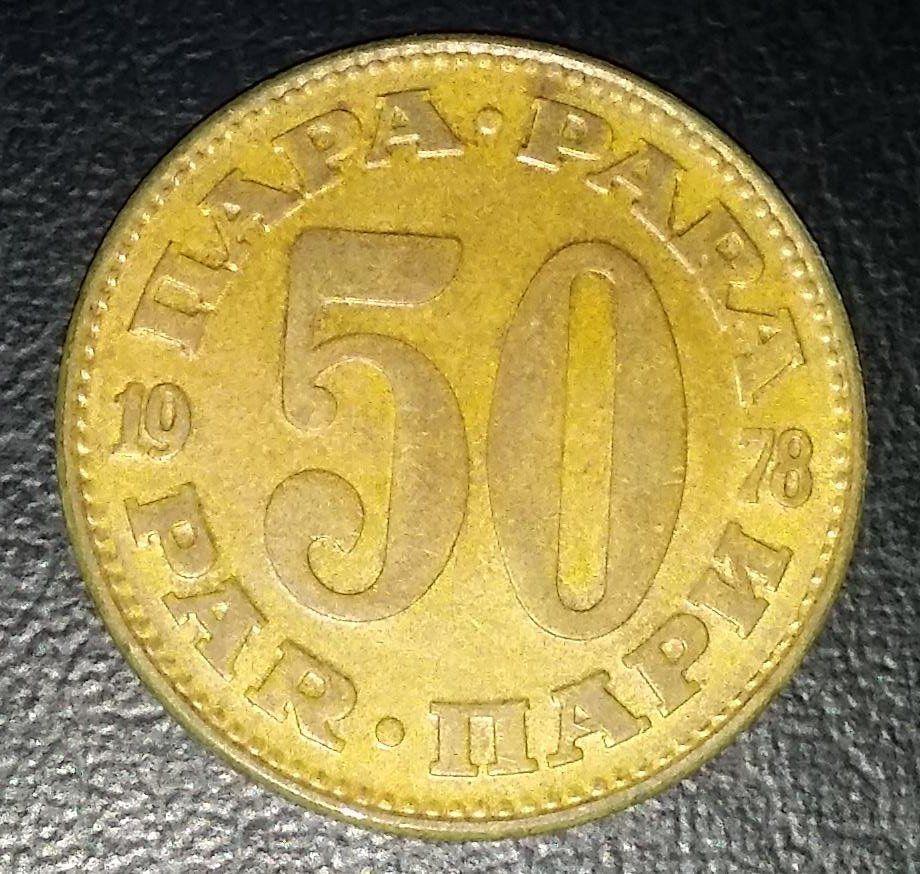 Coin 50 Para 1978 Yugoslavia Monedas Y Filatelia