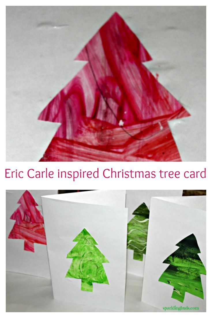 Eric Carle inspired Christmas Card ideas for