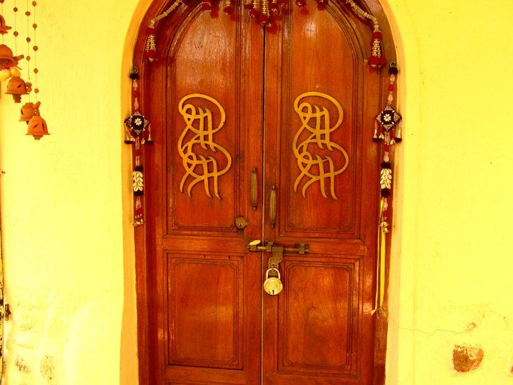 Main door & The main door of the Shakti Kutir the place where Sri Sri Ravi ...