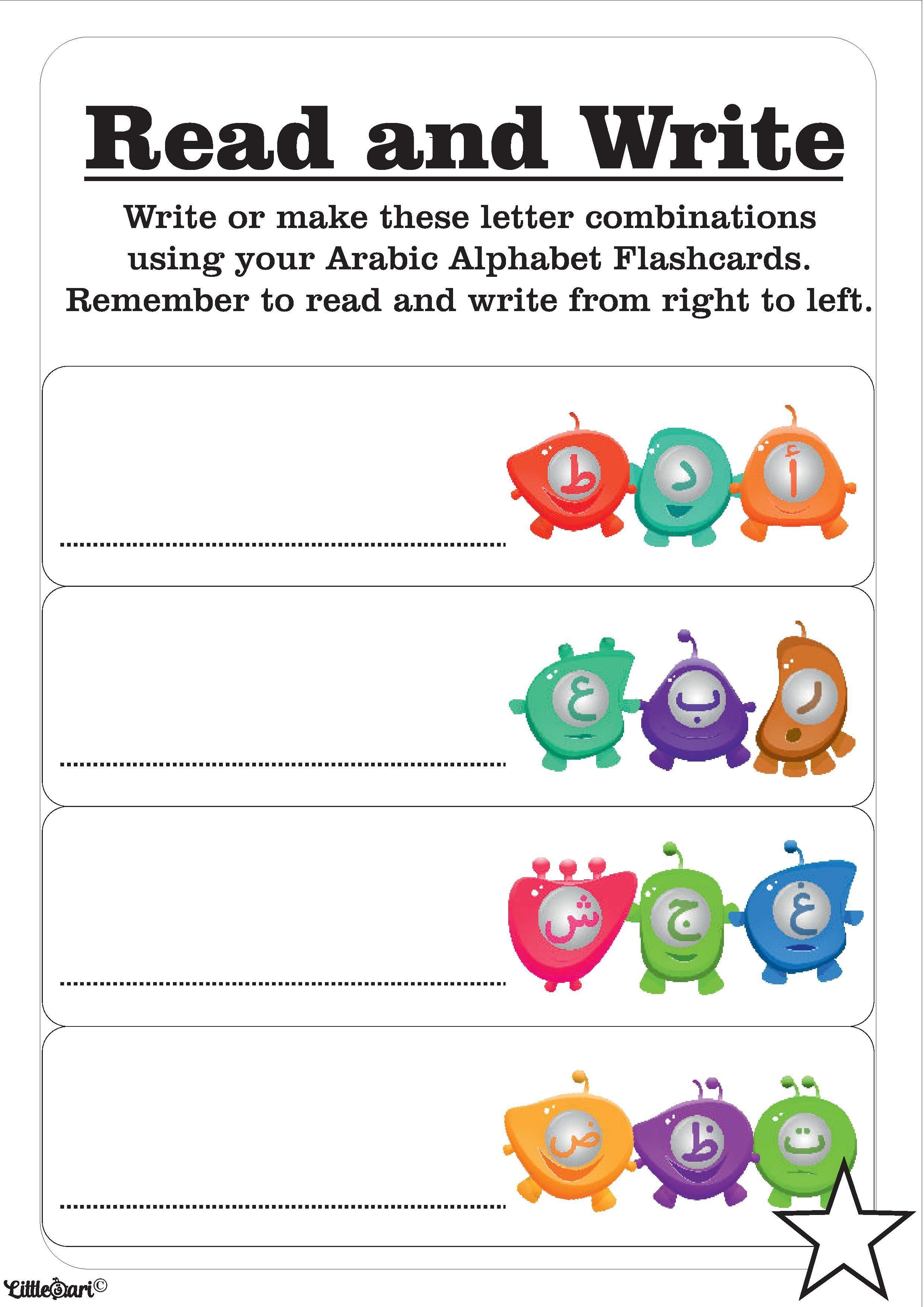 47 Summary Arabic Alphabet Littleqari Alphabet Flashcards Reading Writing Book Activities [ 3508 x 2480 Pixel ]