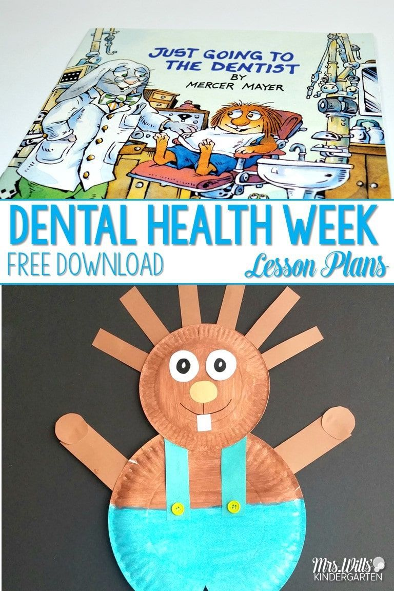 Dental health week lesson plans health lesson plans