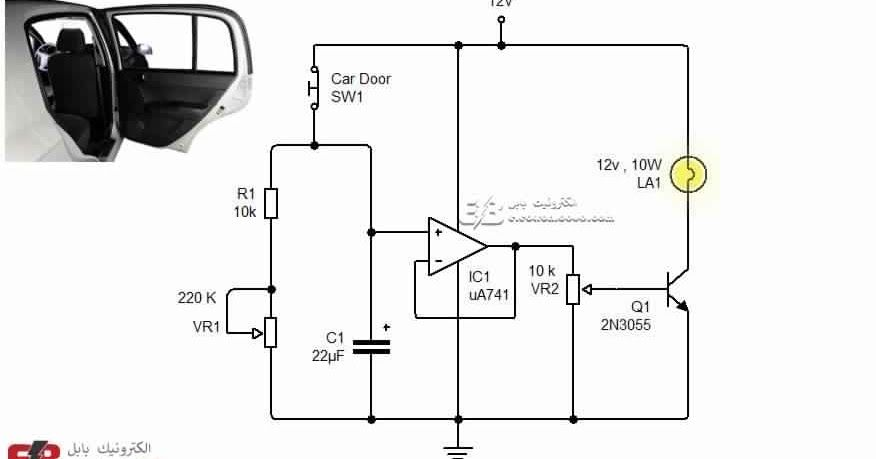 دائرة تشغيل والتحكم في لمبة باب السيارة Electronic Bubble Electronics Projects Dc Circuit Arduino