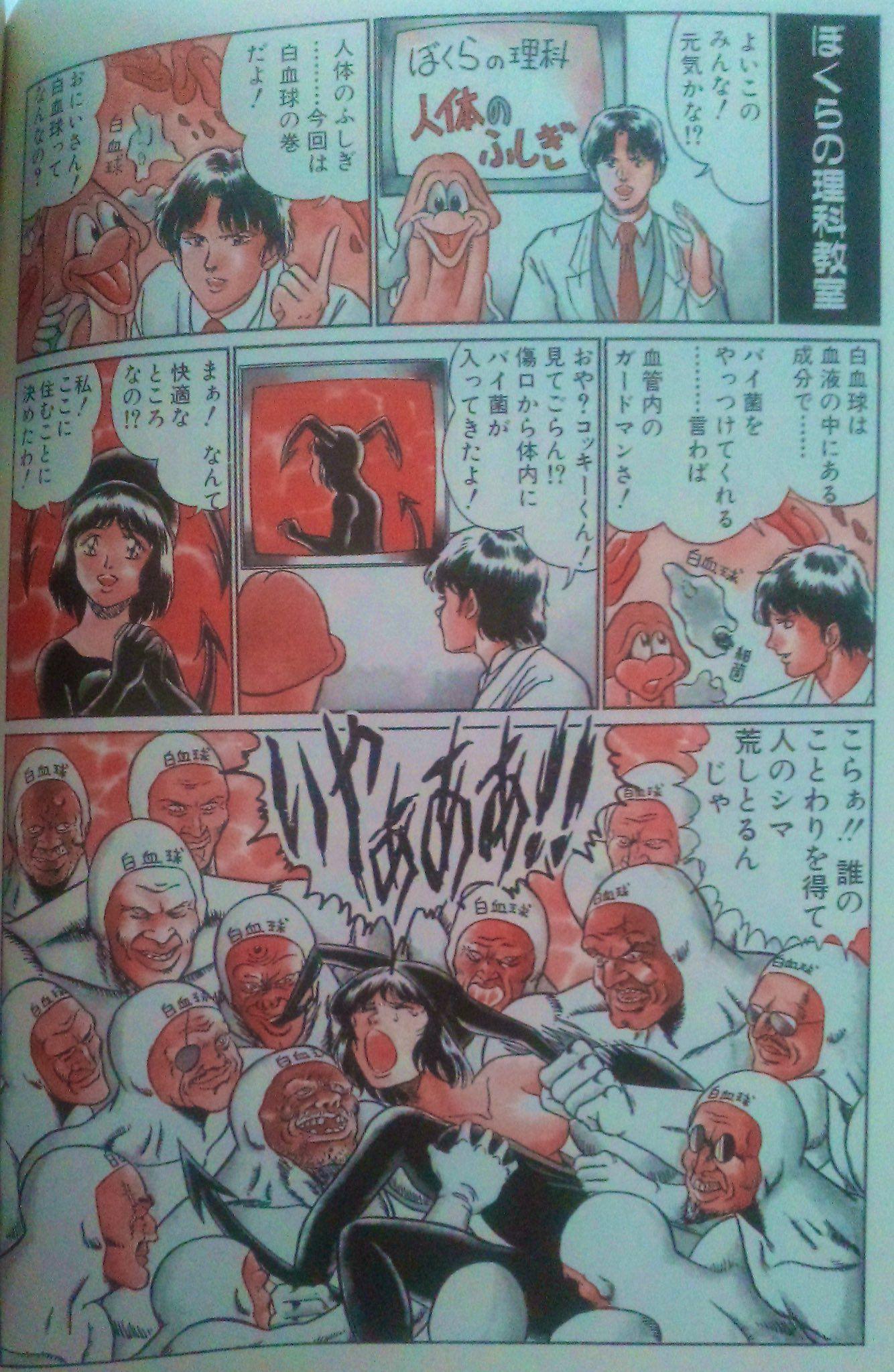 面白 おしゃれまとめの人気アイデア pinterest shibuyakosuke 面白い画像 お気に入り なるたる