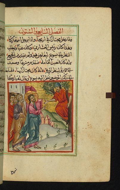 CProp26 -- Zacchaeus - Illuminated Manuscript, Gospels, Walters Art Museum Ms. W.592, fol. 190b by Walters Art Museum Illuminated Manuscripts, via Flickr