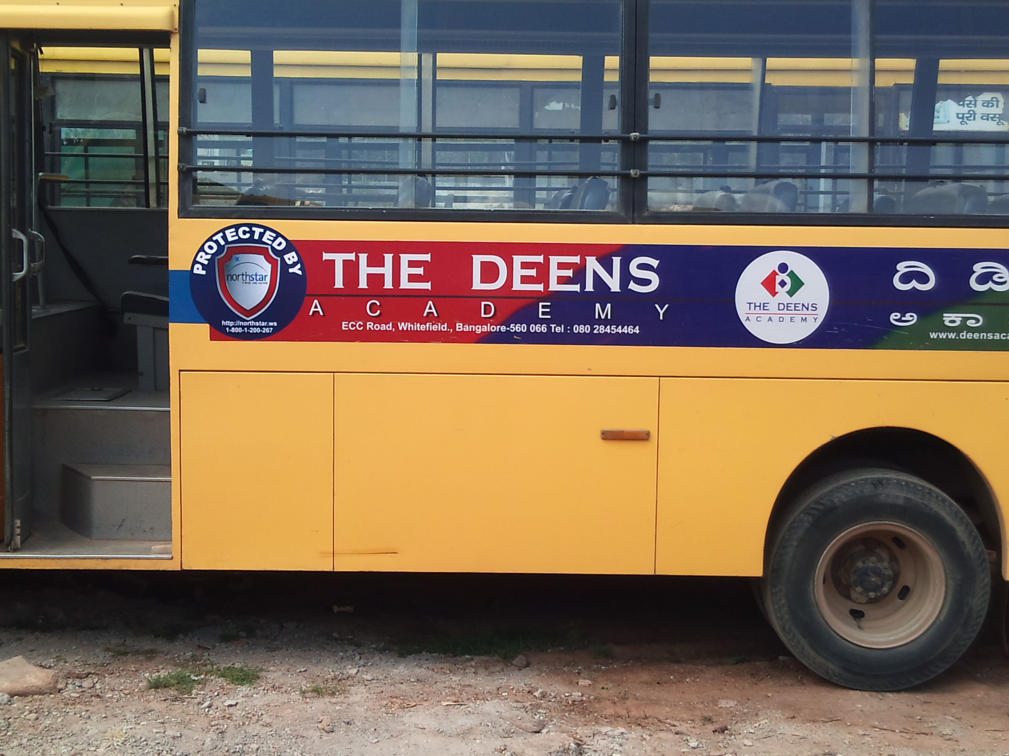The Deens Academy In Bangalore Joins The List Of