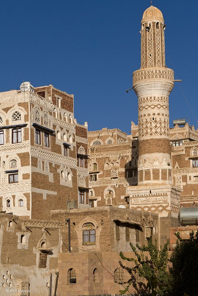Architecture Of Unesco World Heritage City Of Sana A