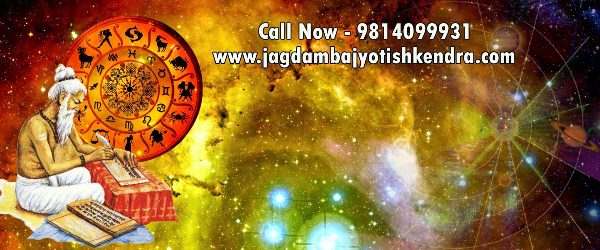 Astroyogi weekly horoscope