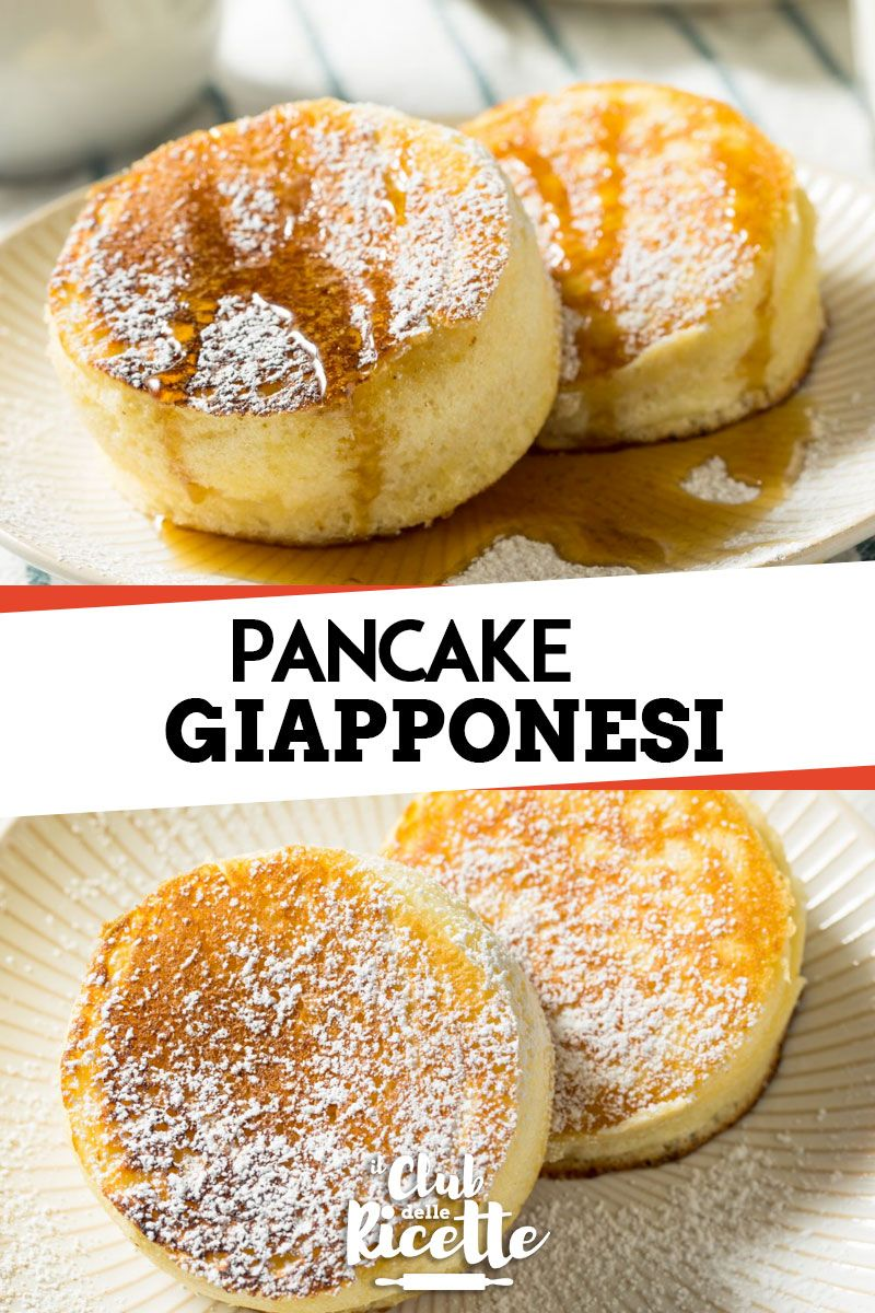 6faef1590e61a841846778c6966678c3 - Ricette Dei Pancake