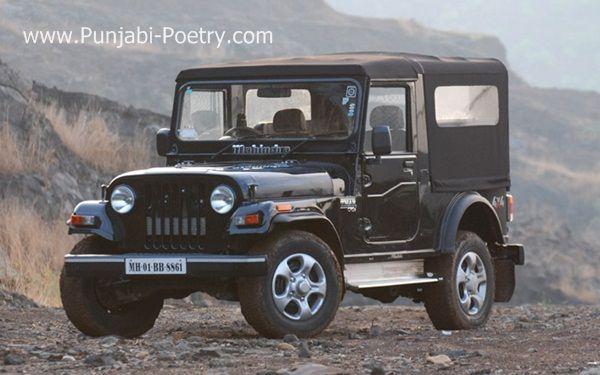 Mahindra Thar Punjabi Whatsapp Status In 2020 Mahindra Thar Jeep