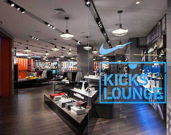 Nike Kicks Lounge - Shanghai | China