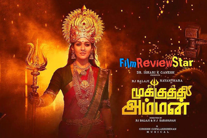 Mookuthi Amman 2020 Tamil Film Review Comedy Fantasy And Rj Balaji S Touch Film Review Film Comedy