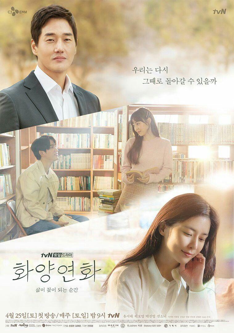 When My Love Blooms5e Drama Korea Drama Korean Drama