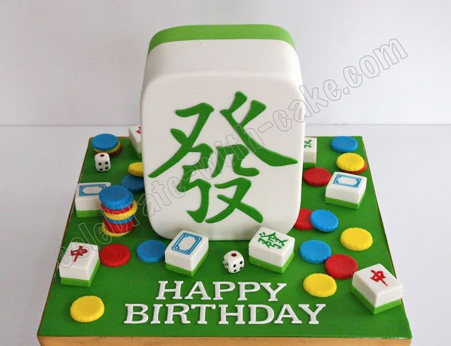 Celebrate With Cake Mahjong Themed Cake Mahjong Party