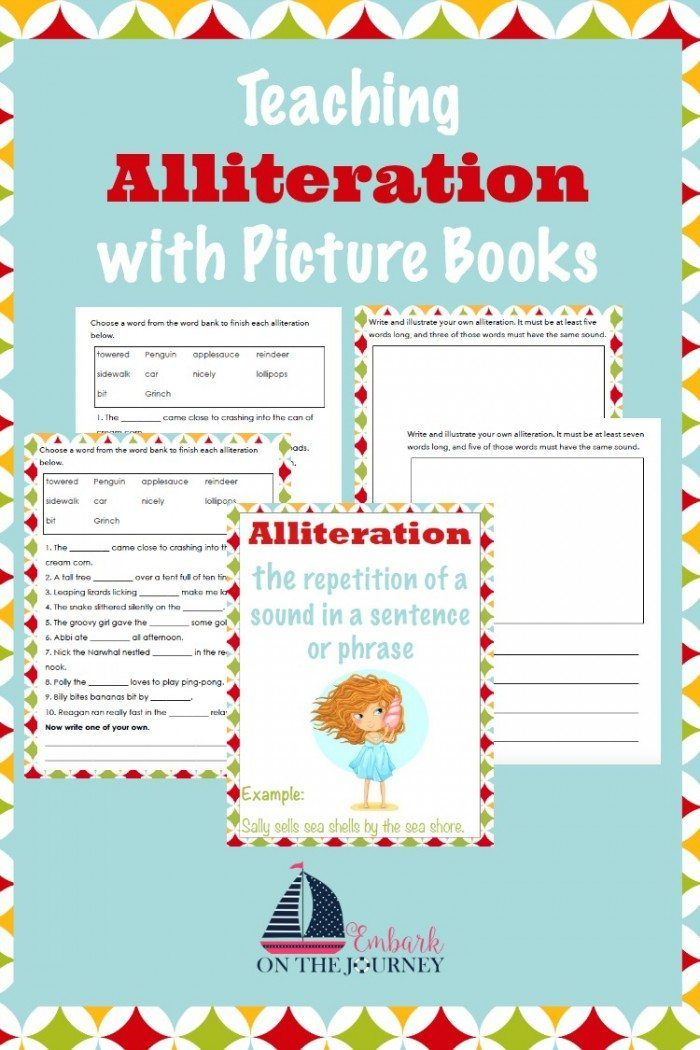 Teaching Alliteration With Picture Books Language Arts Resources
