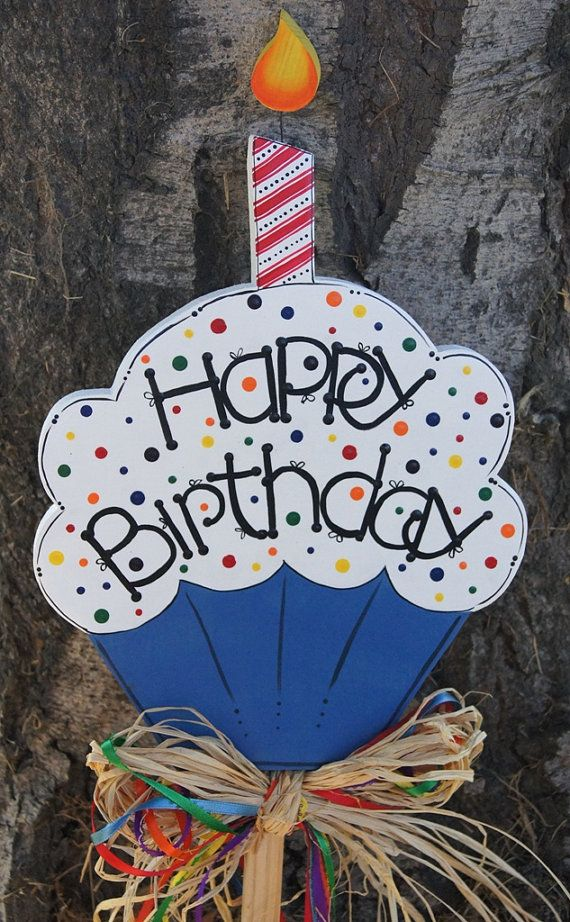 Small Happy Birthday Yard Stick Pot Stick Cherables