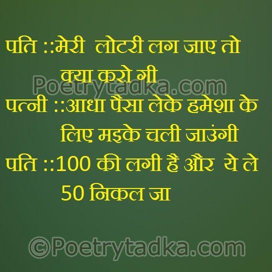 Very Funny Jokes In Hindi Funny Jokes In Hindi Some Funny Jokes Very Funny Jokes