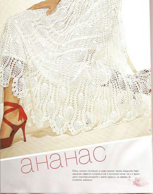 """Skirt """"Pineapples"""" white (hook): Crochet and knitting"""