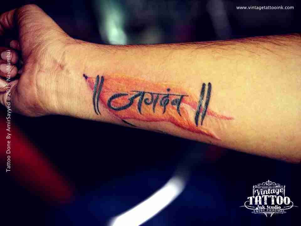 469d8debf3360 vintagetattoo Shivaji Maharaj Tattoo, Shiva Tattoo, Google Facebook,  Worship, Grief, Respect