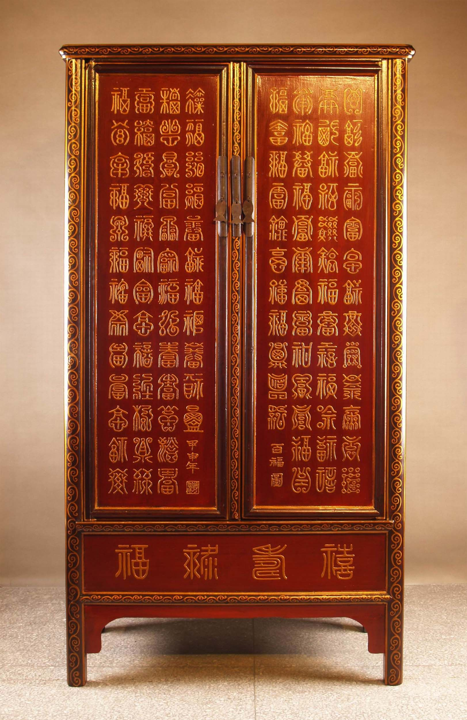Chinese Medicine Cabinet