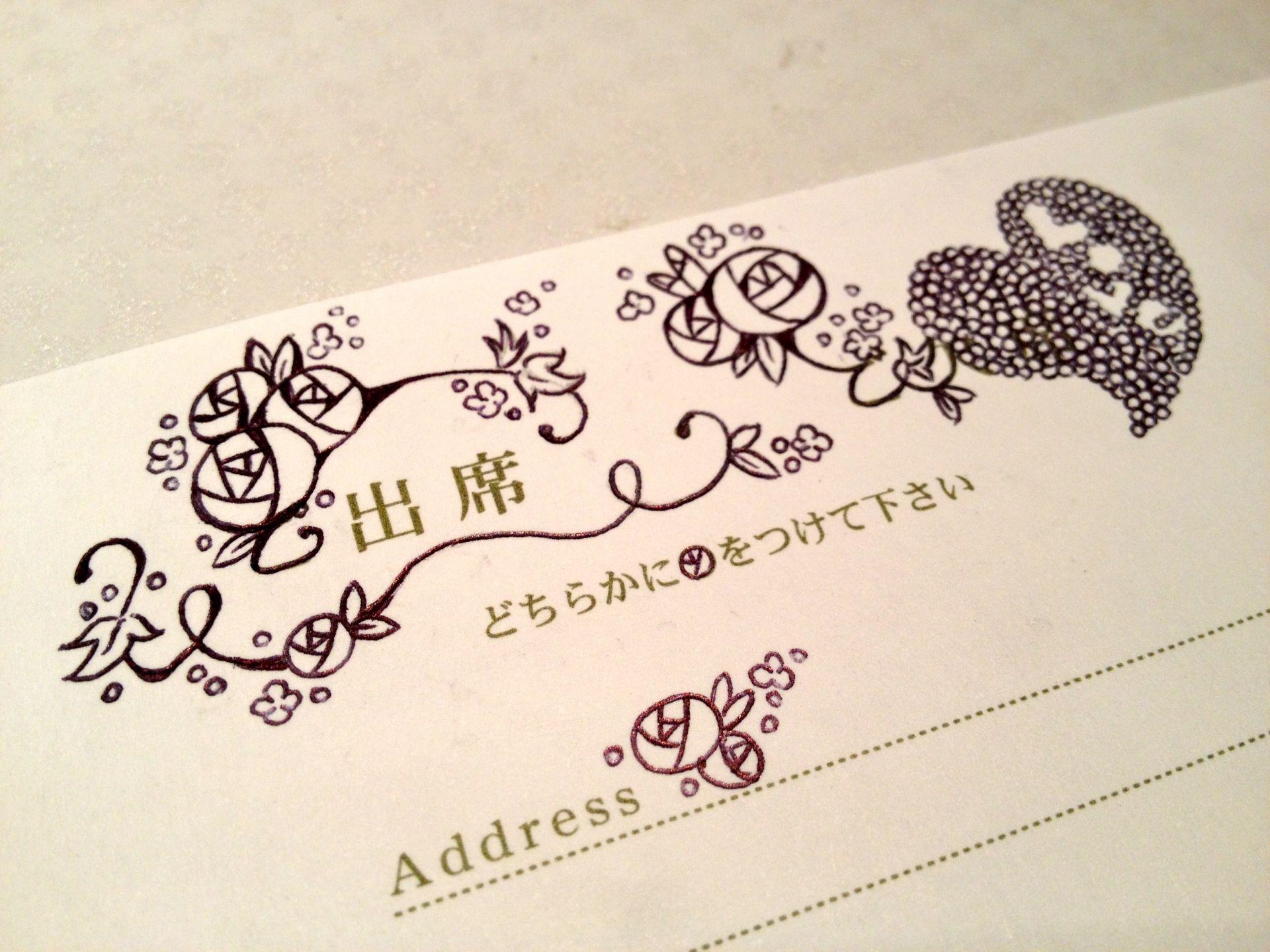 結婚式の招待状をもらったらイラストで返信アートに挑戦アイディアを 結婚式 招待状 返信 イラスト 招待状 返信 イラスト 結婚式 招待状 返信