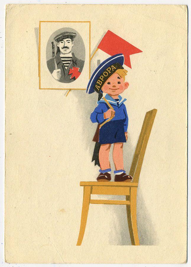 Открытки с 23 февраля старые советские, открытки началом отпуска