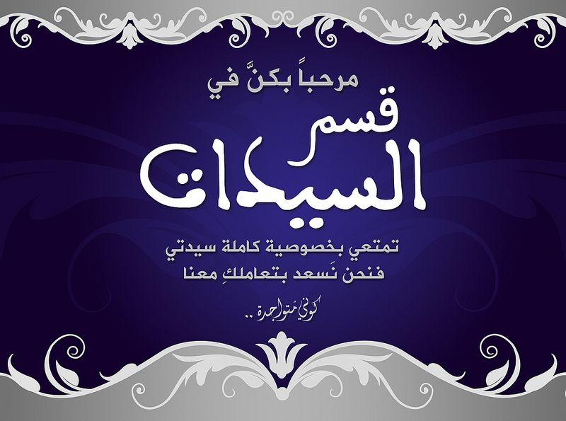 تصميم اعلان   http://elryadh.com/