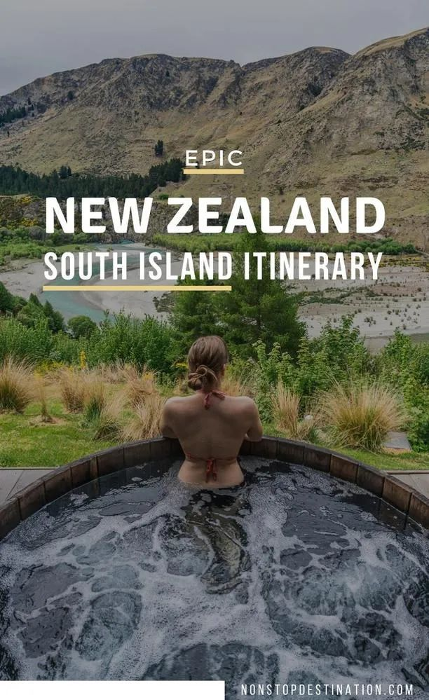 , From Glaciers to Fiords: 9-day New Zealand South Island itinerary, My Travels Blog 2020, My Travels Blog 2020