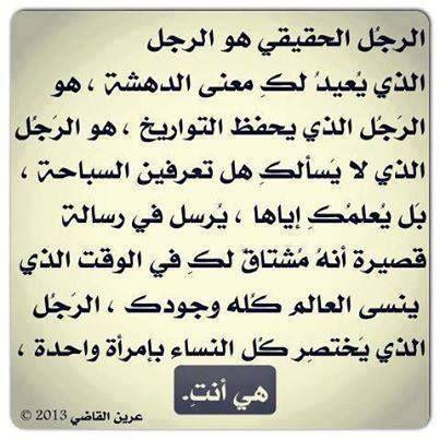نقاء الحب Community Google Words Quotes Love Words Arabic Quotes