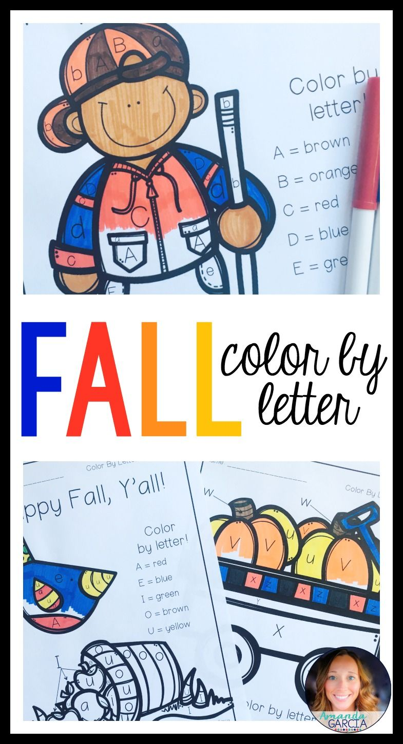 Fall color by letter activities amanda garcia and literacy