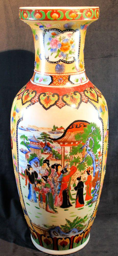 Large 24 Chinese Floor Vase Court Garden Scene Beaded Repaired