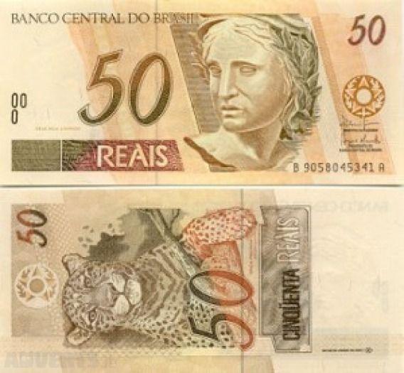 BRAZIL BANK NOTE 2 REAIS UNC TURTLE NOTE 2010 C