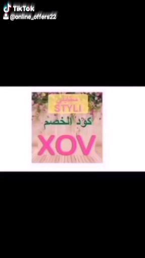 كود خصم ستايلي السعودية Video Ted Baker Icon Bag Convenience Store Products