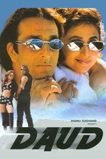 romeo and juliet 1996 movie download utorrent