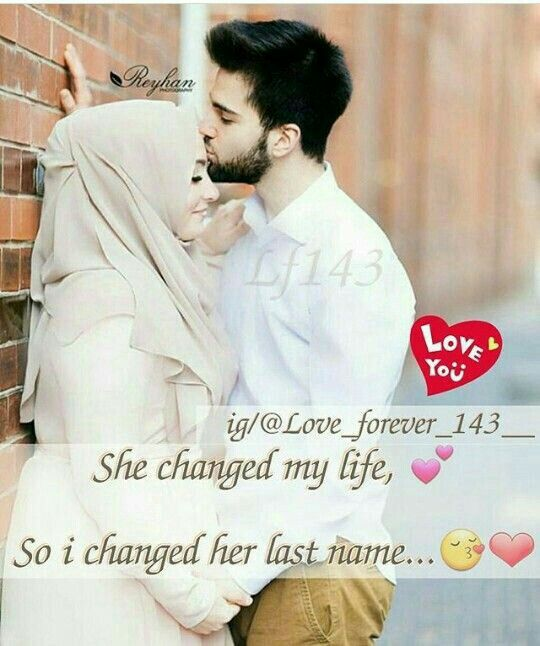 Urdu Couple Poetry Islamic Best on