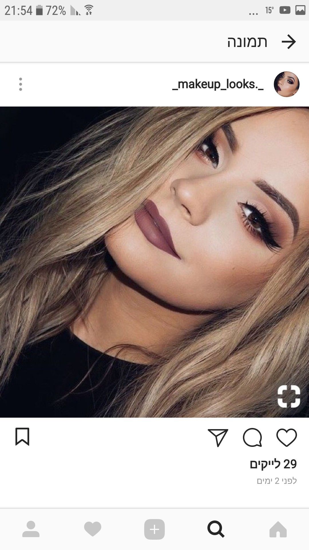 Pin on My makeup addiction