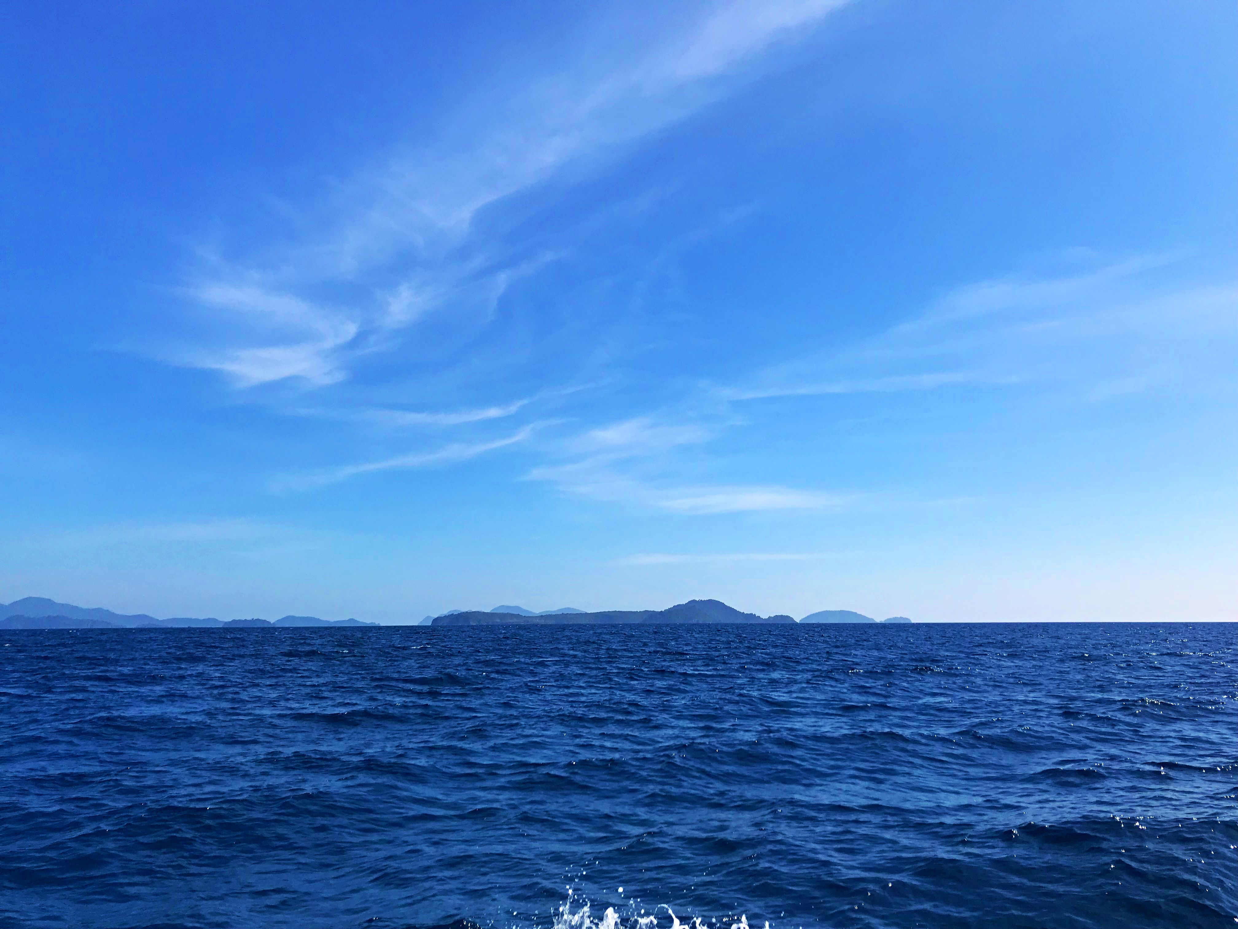 The Blue Sea And The Blue Sky Cloud With Big Island At Horizon Sskevinjet Shotoniphone Photography Landscape Landscapephotography Travel Travelphotograph