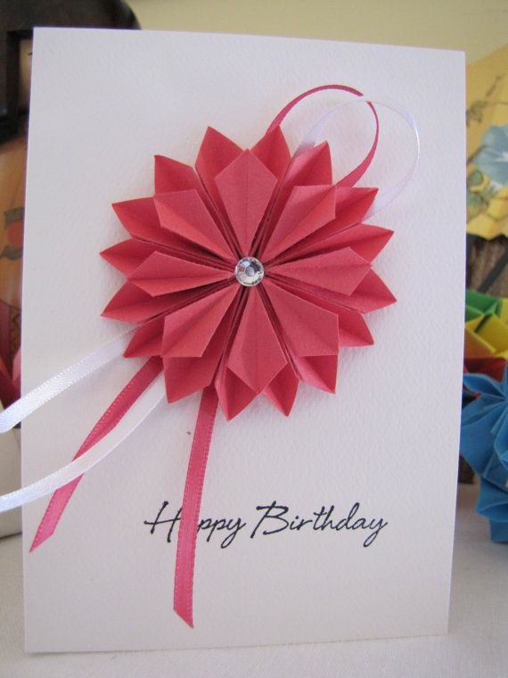 Origami dahlia birthday card pink  via etsy