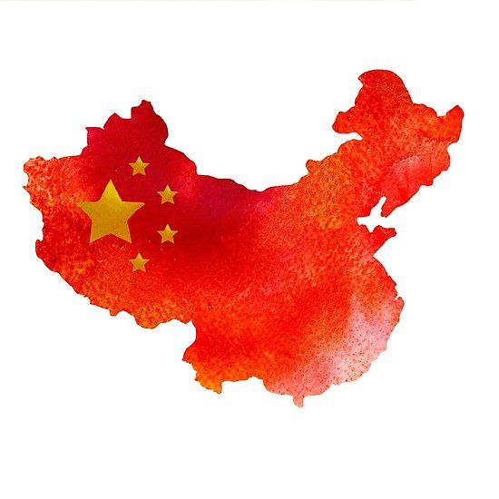 Watercolor Texture Of China Map Chinese Flag China Map China Flag Chinese Flag