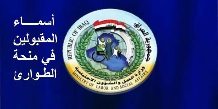 رشدي عبد الغني Law Peace Symbol Lawyer