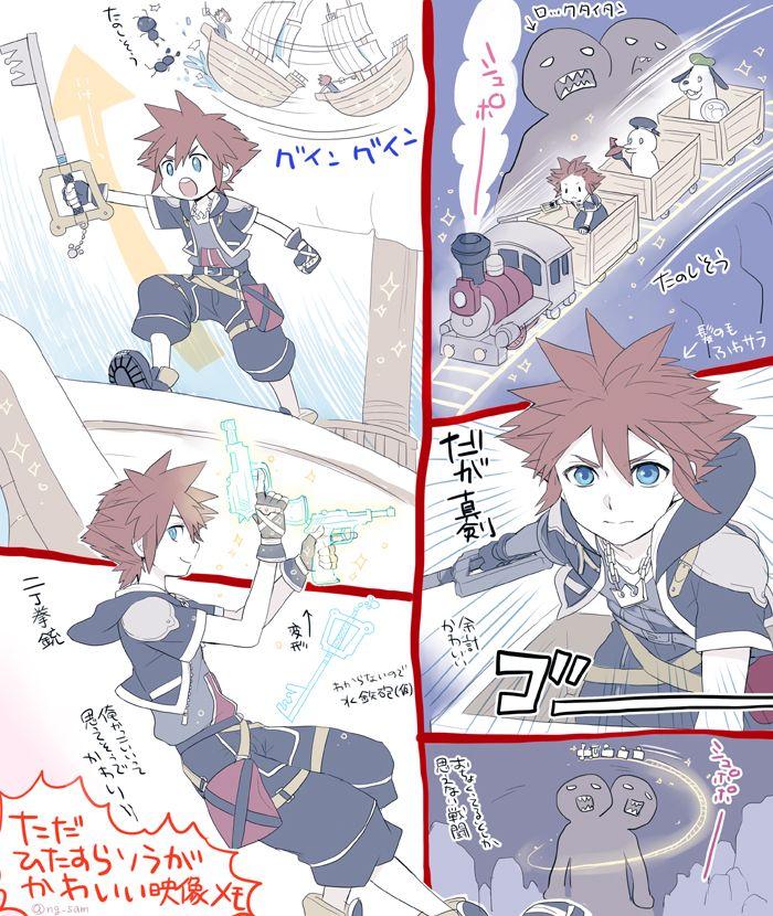Kingdom Hearts, Sora Kingdom