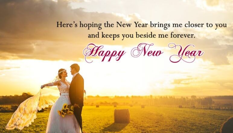 80 Love Quotes And Wishes For Happy New Year 2020 Quotes Yard Happy New Year Love Quotes Happy New Year Love Happy New Year Quotes