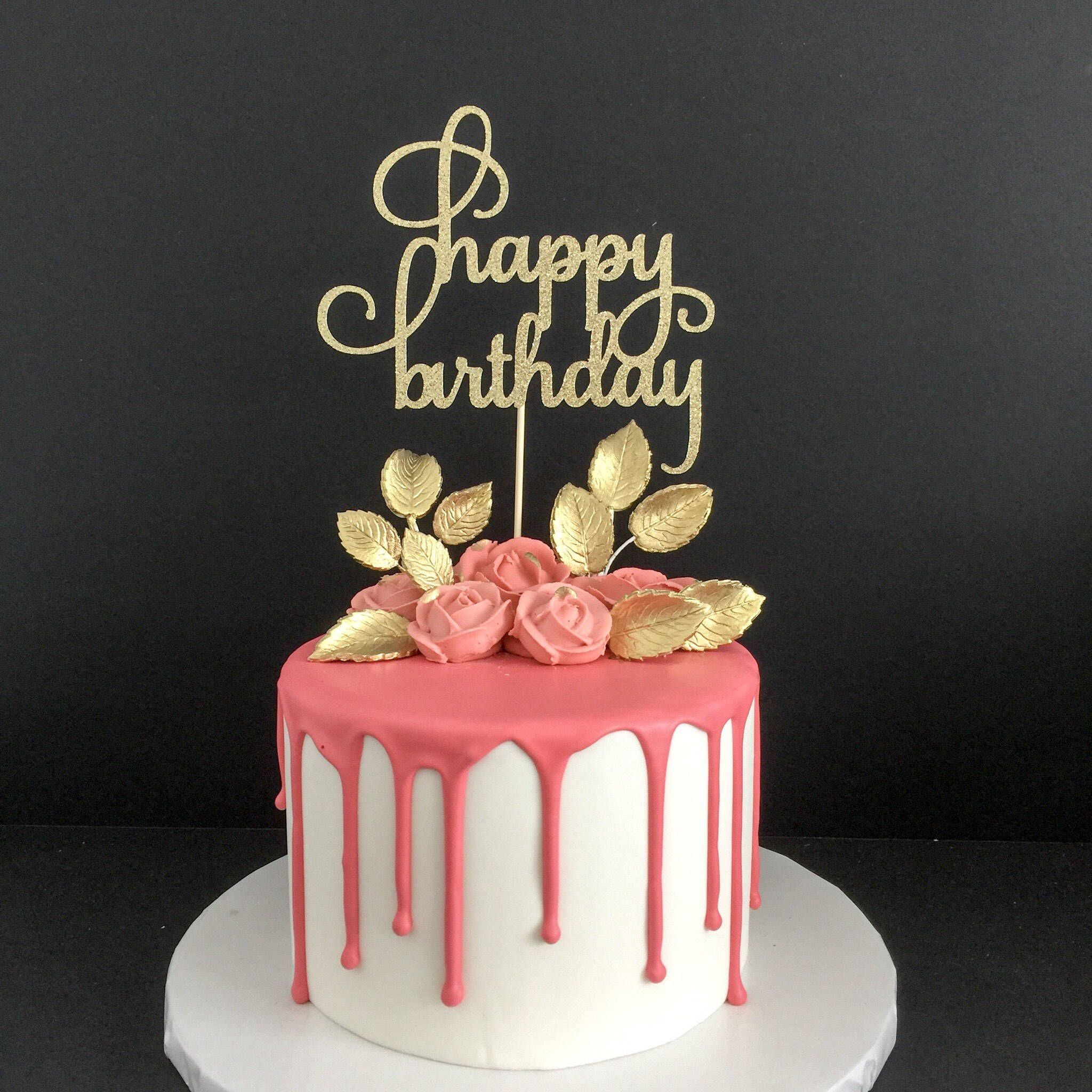 Glitter Happy Birthday Cake Topper Birthday Cake Topper Custom