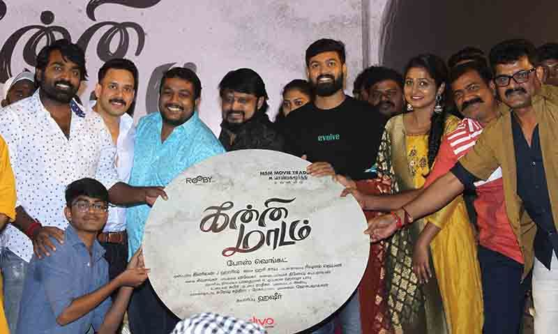 Dindigul I Leoni Comedy Speech At Kanni Maadam Movie Audio Launch