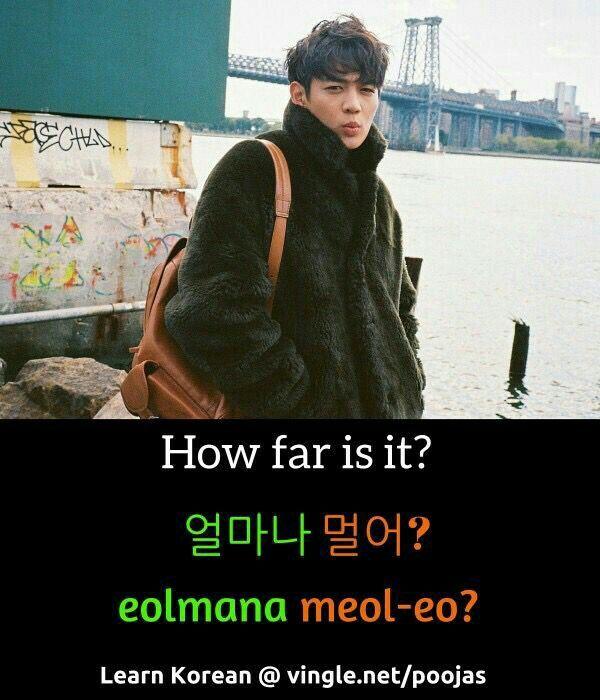 How far is it?