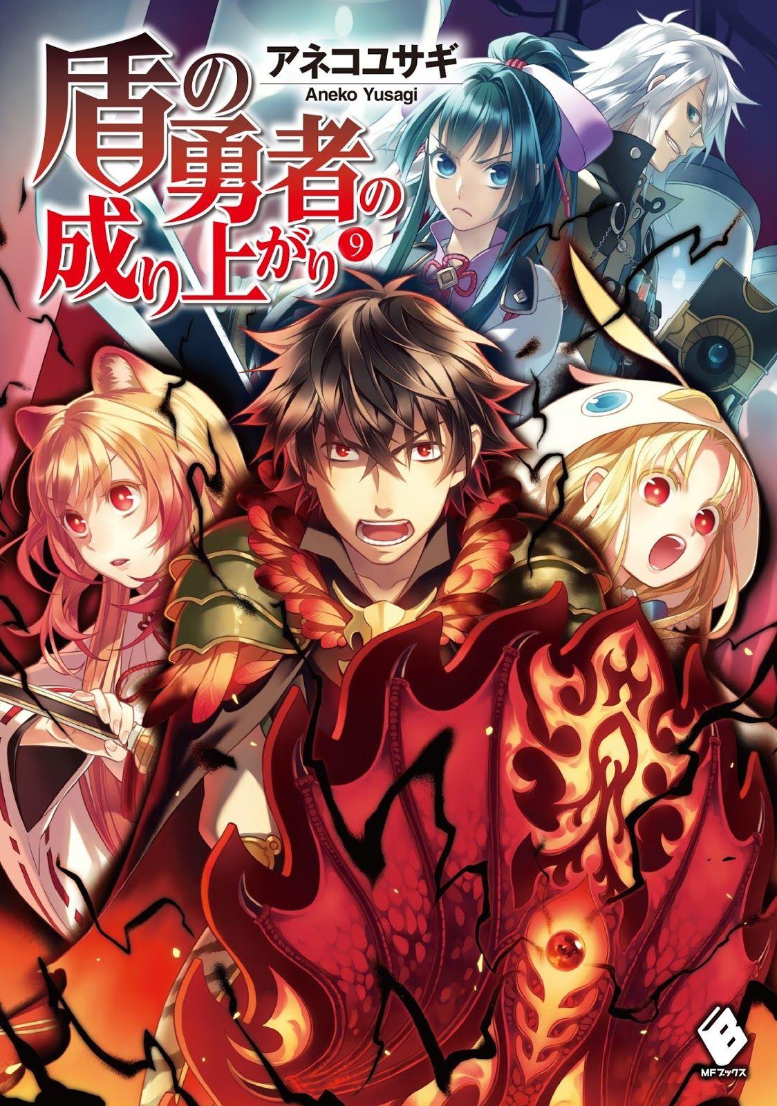 Tate no Yuusha no Nariagari Anime, Anime zone, The shield