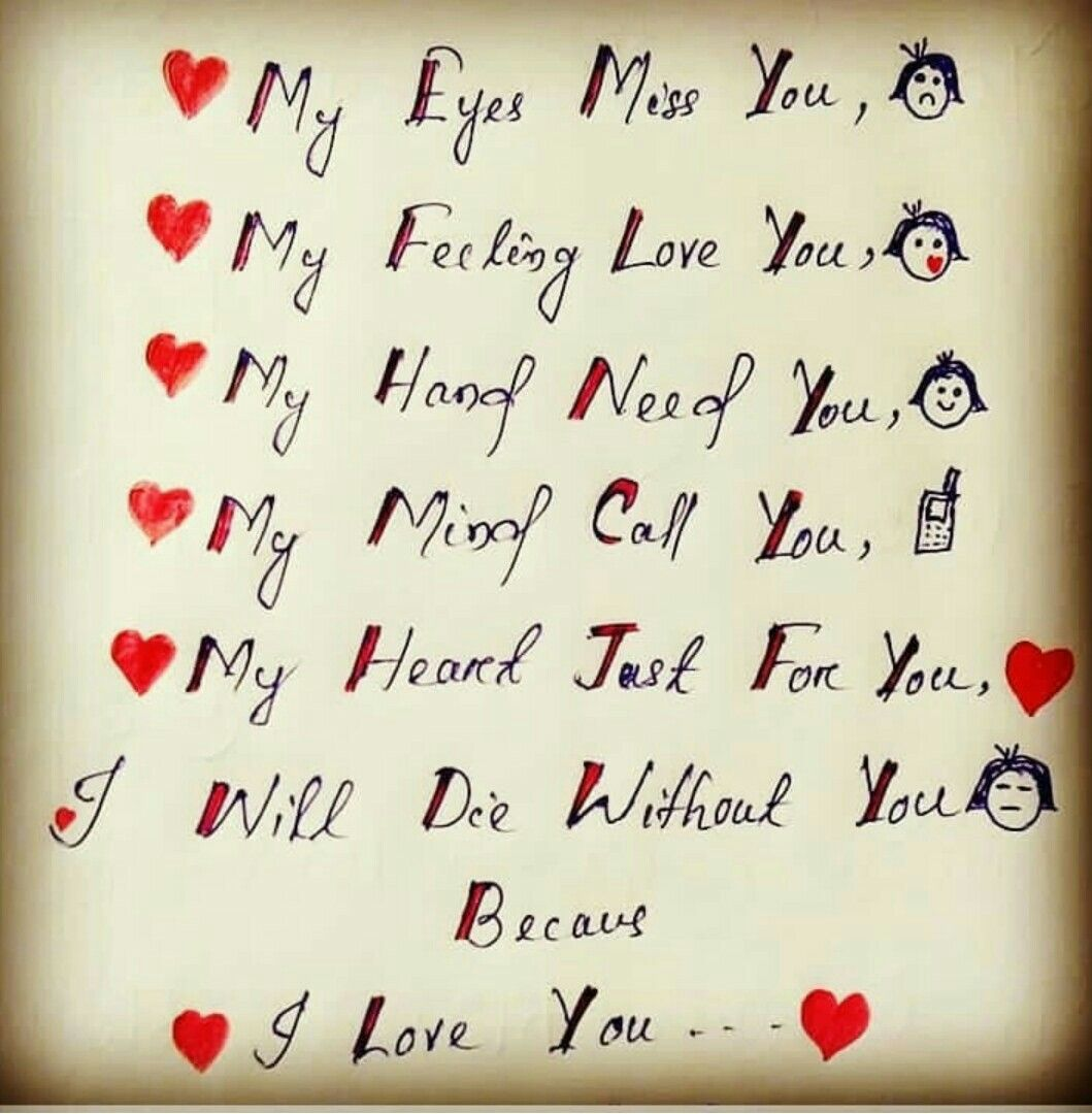 Love U Photos