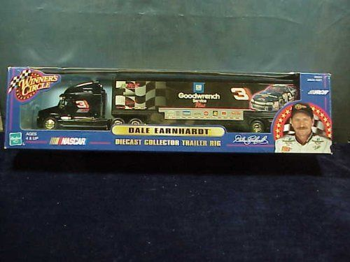 """Set of 2 Dale Earnhardt Collectible Glass 1/"""" Logo Marbles"""