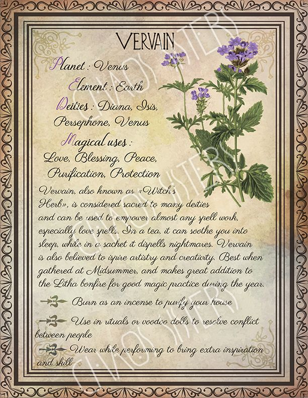 #witch #herbs #vervain #printable #BookOfShadows #greenwitchcraft
