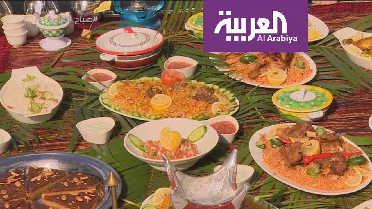 Pin On اكلات سعودية