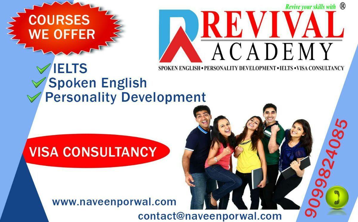 Get The Best Spoken English Classes In Vadodara To Speak English We Provide The B Good Communication Skills Communication Skills Training Communication Skills